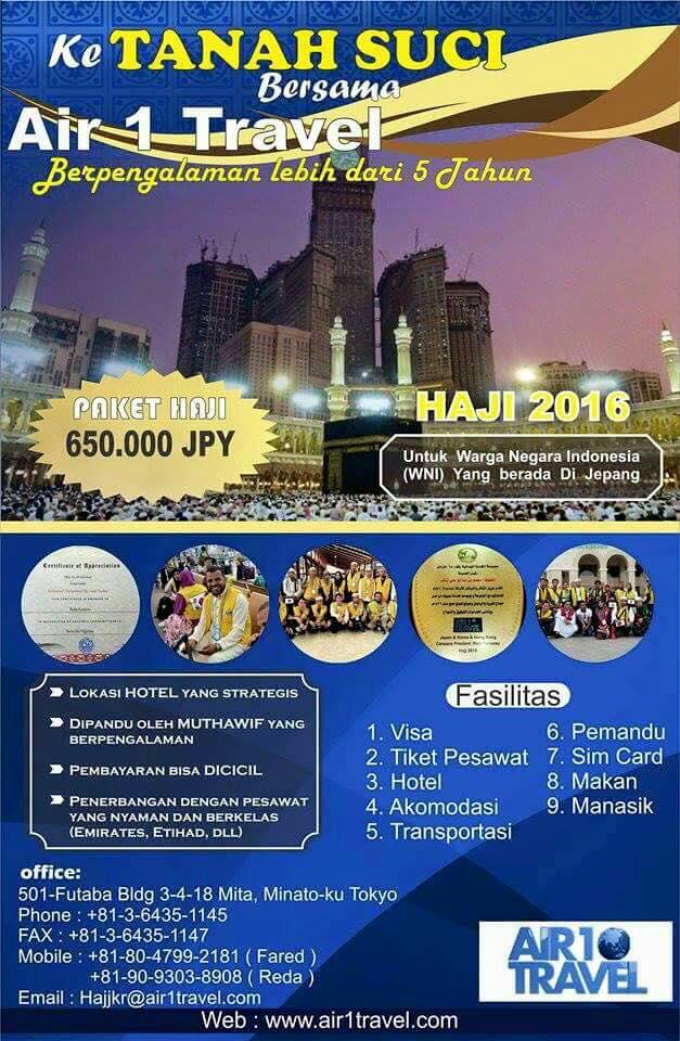 japan pamphlet 20166